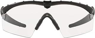 Oakley Men's Oo9047 Ballistic M Frame 2.0 Strike Shield Sunglasses