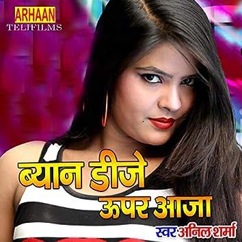 Byan Dj Upar Aaja (Rajasthani)