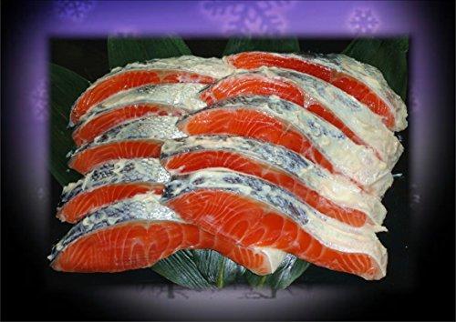 【小針水産 】銀鮭(サケ)の酒粕漬(かす漬け)[1パック5切入 真空包装] 2個(計10切)