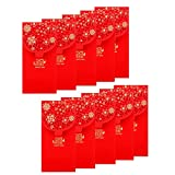 ACAMPTAR 10 Sobres Rojos de AAO Nuevo Chino Sobres de Dinero de la Suerte Paquete Rojo del Festival de Primavera para Bodas de AAO Nuevo (7X3.4 Pulgadas)