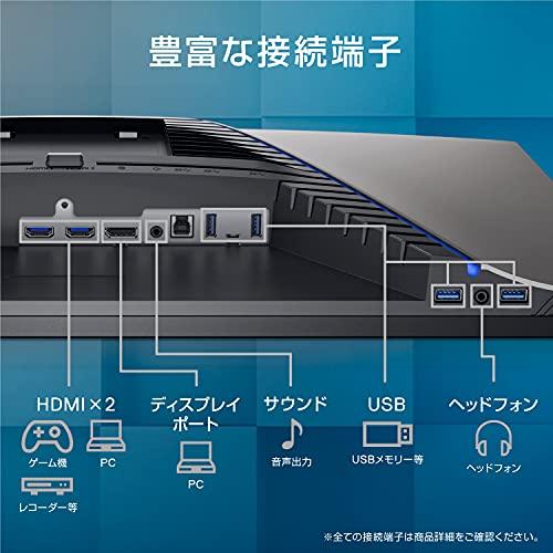 Dellゲーミングモニター27インチS2721DGF(3年間無輝点交換保証/FPS向き/1ms/165Hz/AMDFreeSync™PremiumPro/NVIDIA®G-SYNC®Compatible/QHD/FastIPS/DP,HDMIx2/縦横回転)
