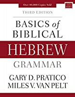 Basics of Biblical Hebrew Grammar (Zondervan Language Basics)