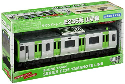 トイコーサウンドトレイン『E235系山手線』