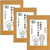 がばい農園 有機栽培 発芽はと麦茶 5g×40包(お得な3個セット)お茶 ノンカフェイン 健康茶 ティーバッグ