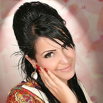 Ma Nakolch El Jifa
