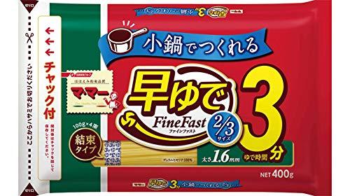 日清製粉 マ・マー 早ゆでスパゲティ FineFast 2/3サイズ 1.6mm チャック付結束タイプ 400g(100g×4束) ×2袋