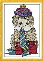 クロス ステッチ DIY 手作り刺繍キット 正確な図柄印刷クロスステッチ 家庭刺繍装飾品 犬 40x50cm