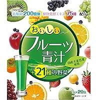 ユーワ おいしいフルーツ青汁 3g×20包×3個セット