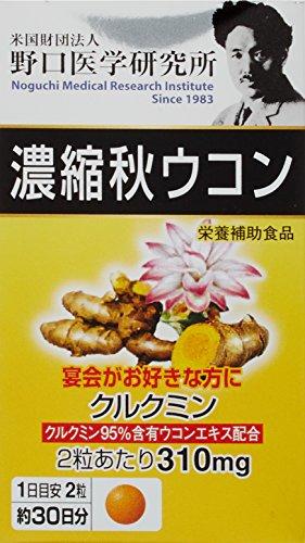 明治薬品濃縮秋ウコン22.5g(375mg×60粒)