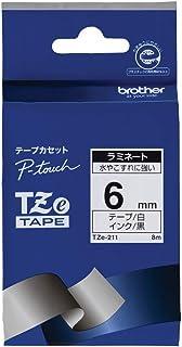 【brother純正】ピータッチ ラミネートテープ TZe-211 幅6mm (黒文字/白)
