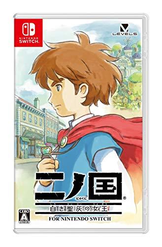二ノ国 白き聖灰の女王 for Nintendo Switch -Switch