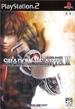 Shadow Hearts II [Japan Import]