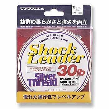 ユニチカ『シルバースレッド(R) ショックリーダー 20lb』