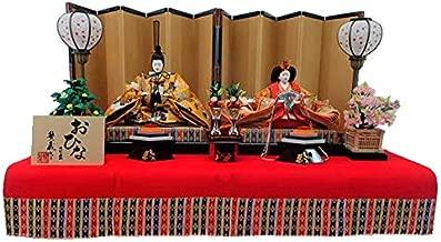 雛人形 平飾り 八番親王「優雅道長」毛氈飾り KN-H8-803