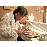 「人間、死ぬまで勉強~料理人・西健一郎」