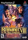 Romance of Three Kingdoms 8 PS2