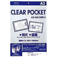 SEKISEI ポジ袋・ネガ袋 ポケット アゾン クリアポケット A3 10枚入 AZ-595AZ-595-00