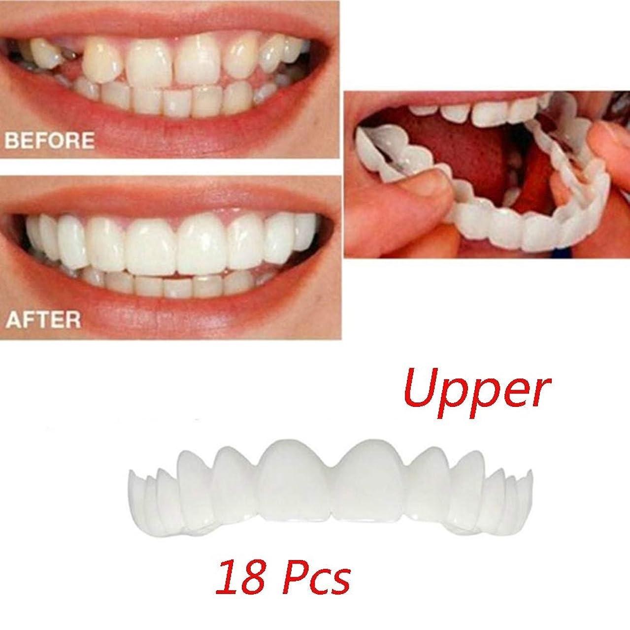 リクルート血楕円形快適な義歯のケア18個一時的な笑顔の快適さフィットフレックス化粧品の歯の修正歯偽の義歯悪い歯のベニア(上)