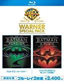 【初回仕様】バットマン フォーエバー/バットマン&ロビン Mr....[Blu-ray/ブルーレイ]