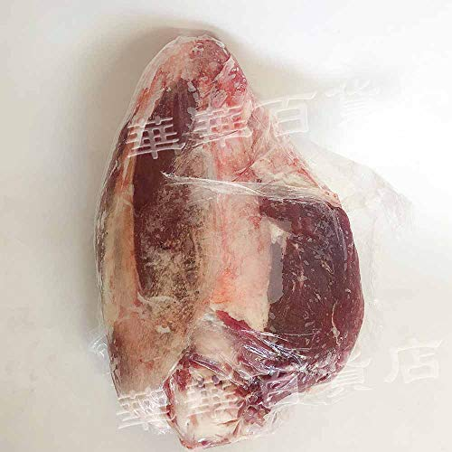 牛すじ肉 特選 冷凍 不定貫 牛スジ 煮込み