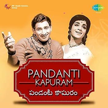 Pandanti Kapuram (Original Motion Picture Soundtrack)