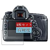 4枚 Sukix フィルム 、 キヤノン Canon EOS 5D Mark IV 4 向けの 液晶保護フィルム 保護フィルム シート シール(非 ガラスフィルム 強化ガラス ガラス ) new version