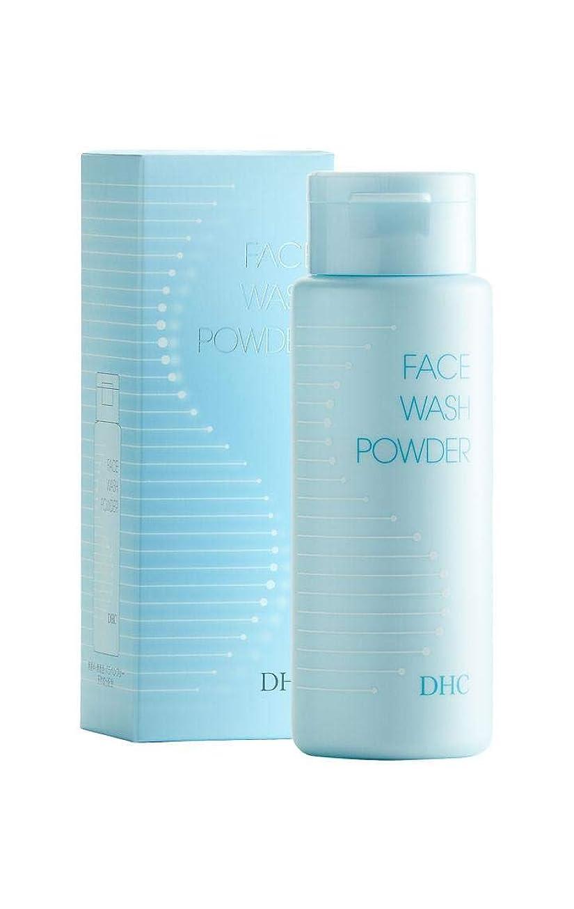 ペンフレンド資源アマチュア【医薬部外品】DHC薬用洗顔パウダー