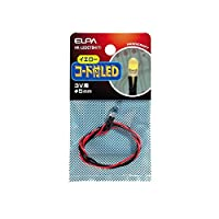 (業務用セット) ELPA コード付LED 3V用 φ5mm イエロー HK-LEDCT5H(Y) 〔×20セット〕