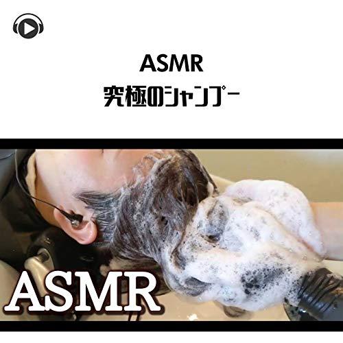 ASMR - The best shampoo ever_pt10 (feat. kuroASMR)
