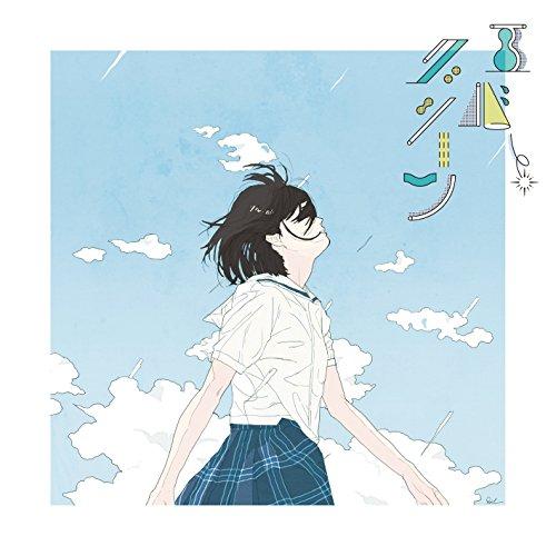 サイダーガール【SODA POP FANCLUB 3】アルバム収録曲解説!話題の「クローバー」も紹介の画像
