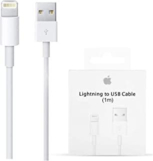 For Mobile Phones - Cables