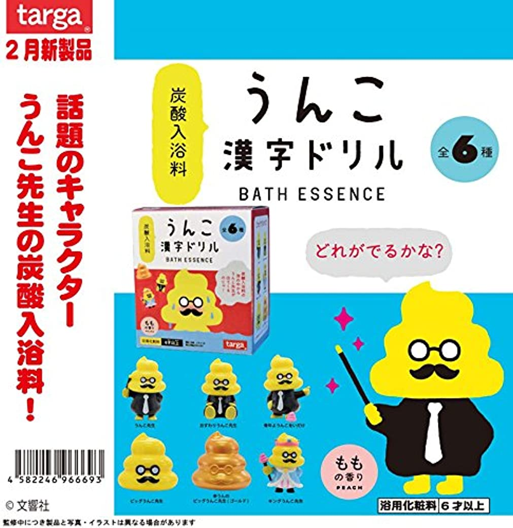 大量ナンセンスパテうんこ漢字ドリル 炭酸入浴料 マスコットが飛び出るバスボールBOX(12入)