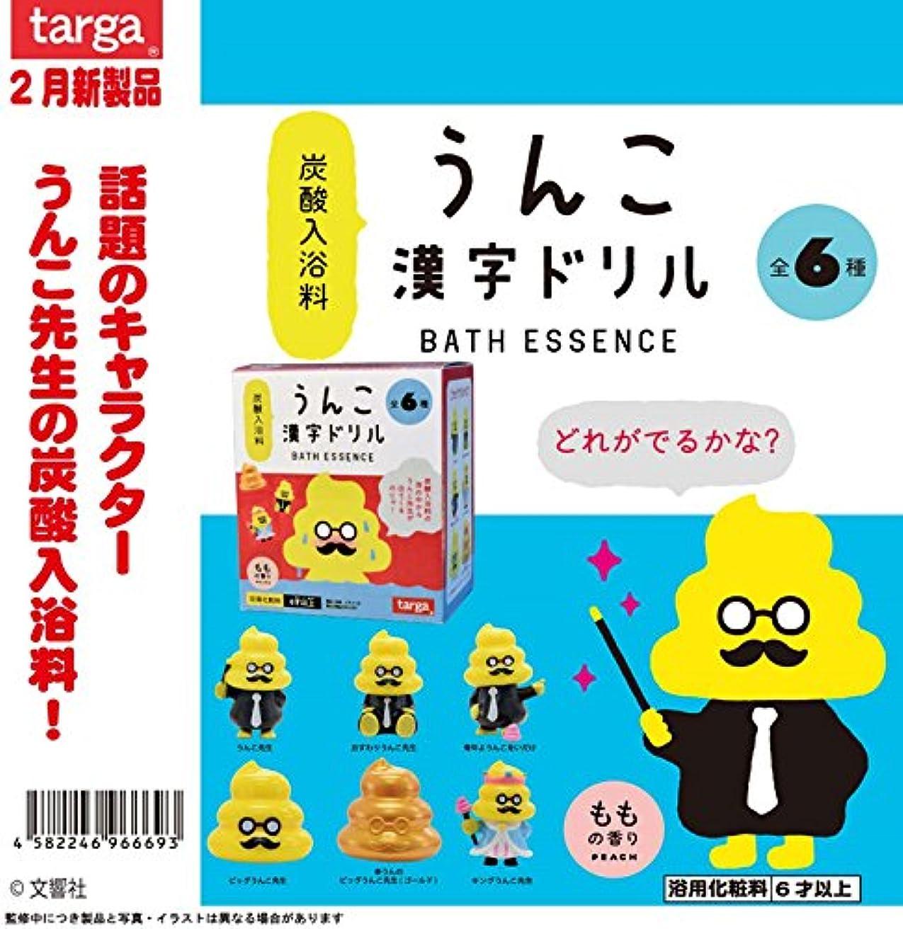ビュッフェ床驚くべきうんこ漢字ドリル 炭酸入浴料 マスコットが飛び出るバスボールBOX(12入)