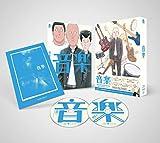 アニメーション映画『音楽』数量限定豪華版Blu-ray[Blu-ray/ブルーレイ]