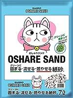新東北化学工業 猫砂 紙砂おしゃれサンド 7L