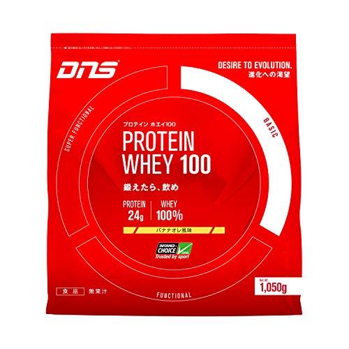 スマートマットライト DNS プロテイン ホエイ100 バナナオレ風味 1050g(約30回分) たんぱく質 筋トレ