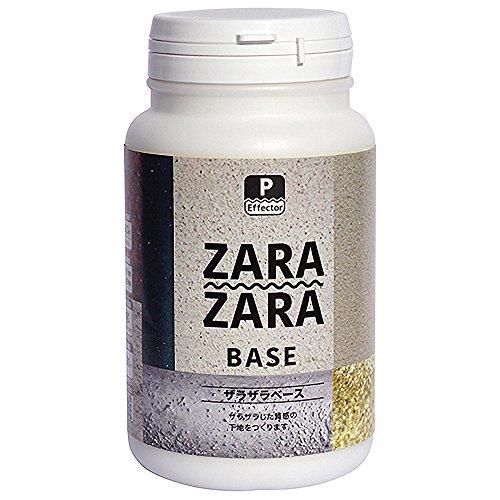 P-Effector ザラザラベース ザラザラベース