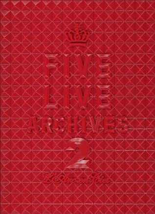 FIVE LIVE ARCHIVES 2 [DVD]