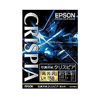 (まとめ) エプソン EPSON 写真用紙クリスピア〔高光沢〕 L判 KL50SCKR 1冊(50枚) 〔×5セット〕