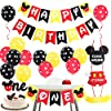 誕生日飾り付け1歳 可愛いミッキー 赤い黄色い黒い ディズニー HAPPY BIRTHDAYバナー ドアハンガー oneのケーキトッパー ドットバルーン 子供 100日 半歳 1歳 12歳誕生日飾り イベント飾り 部屋装飾