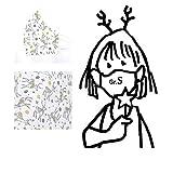 1 Mund- & Nasenmaske Weihnachten - Kind/Mädchen Gr. S - Weiß-Gold Rentiere - 100% Baumwolle 2-lagig Waschbar Handgenäht - Alltagsmaske; Behelfs-mundschutz; Gesichts-maske