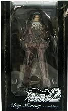 Gyakuten Kenji 2: Miles Edgeworth [e-capcom Exclusive] by Capcom