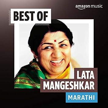 Best of Lata Mangeshkar (Marathi)