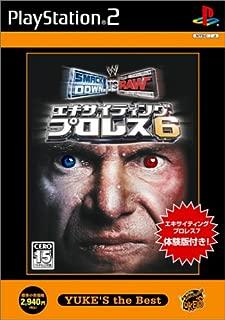 Exciting Pro Wrestling 6: SmackDown! vs. Raw (Yuke's the Best) [Japan Import]