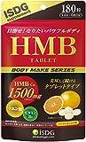 医食同源ドットコム ボディメイクシリーズ HMB タブレット(180粒)