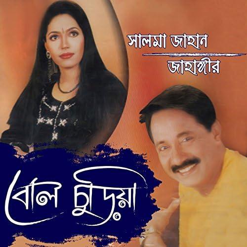 Jahangir Alom, Salma Jahan