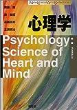心理学 (New Liberal Arts Selection)