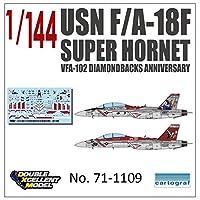 DXMデカール DXM-71-1109 1/144 アメリカ海軍 F/A-18F スーパーホーネット VFA-102 ダイヤモンドバックス