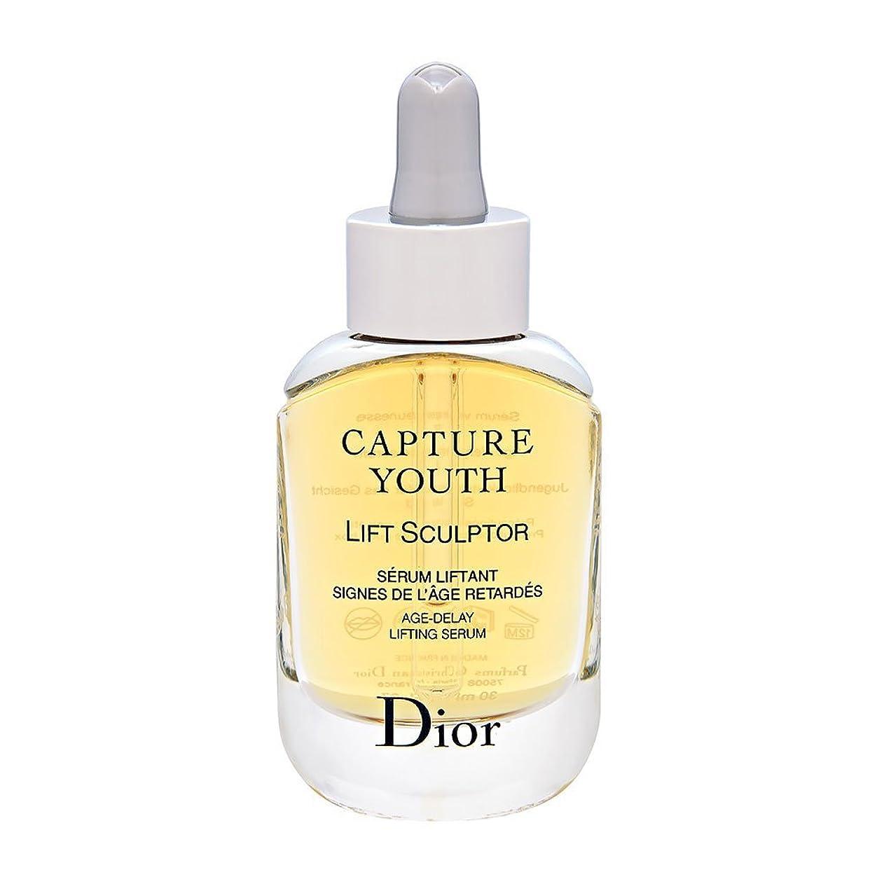 若い人形突進クリスチャンディオール Christian Dior カプチュール ユース L スカルプター 30mL [並行輸入品]