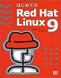 はじめてのRed Hat Linux 9